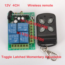 12V 4ch Relay Receiver & Transmitter Momentary Toggle Latched RF Wireless Remote Control Switch System LED SMD ON OFF