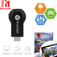 Mesuvida Anycast M2 cast dongle support Airplay/Miracast/ DLNA for ISO/MAC/Android /windows to tv projector display receiver