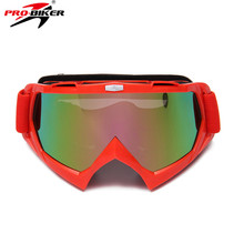 NEW Motorcycle ATV Motocross Protective Gears Glasses Ski Snowboard Off-road Goggles Motor Glasses Eyewear Lens