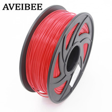 1KG Red Color 1.75MM PLA Filament Materials For 3D Printing Pen 3 D Threads Plastic Printer Kids Children Gift 1 KG