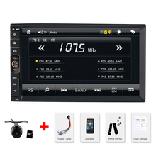 2 DIN Car radio / GPS / MP3 / mp5 / usb / sd / player Bluetooth Handsfree Rearview after Touch screen hd system Free Camera