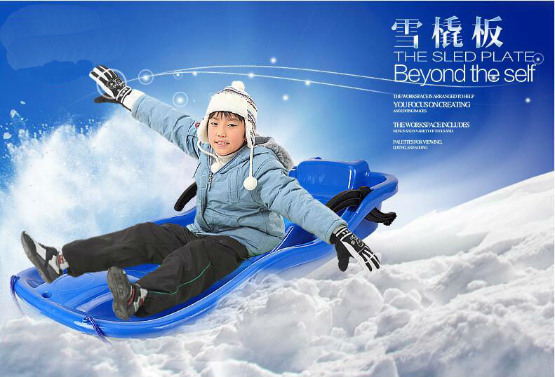 Top quality!Adults and children Oversize super thick skis ski slides sand slides slide grass slopes sledge sledge<br><br>Aliexpress