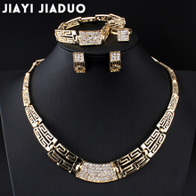 jiayijiaduo New Jewelry For Women Wedding Bridal Accessories Party Jewelry set Gold-color African Beads Costume Jewellery Sets(China)