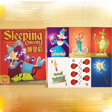 Sleeping Queens English Board Game Card Children's Educational  Car Games For Children Send English Instructions