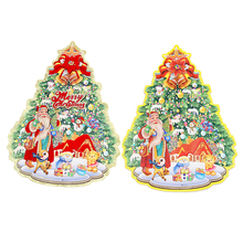 2 Pieces Christmas Day Market Display Window Home Decorative Wall Stickers Christmas Tree Santa Claus Embossing Wall Stickers