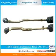 Steering Cross Tie for DFSK Dongfeng Sokon Mini Bus Van Cargo Truck 3004200-01 3004100-01. L&R(China)