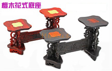 Fancy low wholesale Ebony wood base wood crafts jade ornaments teapot display rack(China)