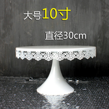 8 Inch 10 Inch Lace Cake Pan European Wedding Party  Cake Tray Iron Cake Dessert Stand