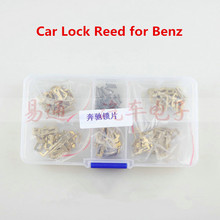 for Mercedes Benz Car Lock Reed benc Lock Plate For Honda (100pcs Half plate) Auto Lock Repair Accesories locksmith Tool