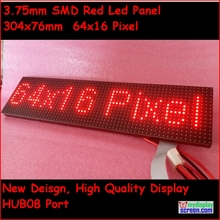 P3.75 smd red led module,3.75mm high clear,top1 for text display,304* 76mm,64 * 16 pixel, red monochrom led display panel