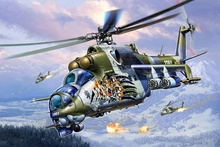 mi 24 soviet russian transport military helicopter drawing art QX066 Living room home wall modern art decor wood frame posters(China)
