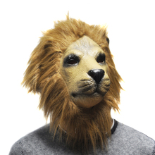 2015 Christams gift animal mask Latex Rubber mask the lion king mask Halloween Costume latex horror mask