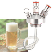 304 Stainless Steel Mini Keg Tap Dispenser for Craft Beer Growler Homebrew Spear Silver With 30CM Wine Tube