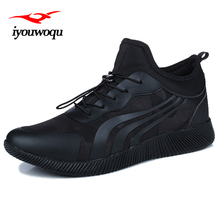 Newest Summer Breathable Mush Men's Sport shoes Running Outdoor shoes For Men Sneakers zapatos para correr calzado deportivo