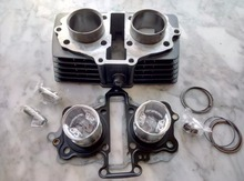 CBT125/QJ125/CM125 Upgrade To QJ150 CBT150 CM150 150CC 47MM Two Dual Motorcycle Cylinder Kits With Piston And 13MM Pin