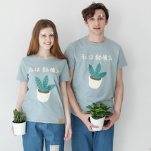 Cute Plant Printed Loose T-shirt For Men And Women Short Sleeve Cotton Tee Tops Summer Oversize Ladies Tshirt O Neck Fashion(China)