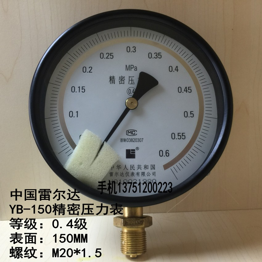 High Pressure Vacuum Gauge : Popular precision vacuum gauge buy cheap