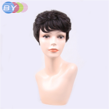 BY Brazilian Non-Remy Human Hair Natural Color Short Human Hair Bob Wigs Natural Wave One Piece Free Shipping(China)