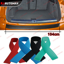 104cm PVC Car Styling Rubber Rear Guard Bumper Protector Trim Cover Accessories For Chevrolet Cruze TraxCaptivaAveoMalibuLacetti