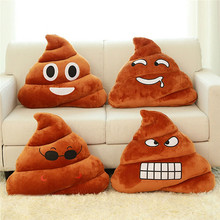 30cm Funny Plush Cushion Emoji Pillow Cute Shits Poop 4 Emoji Soft Stuffed Doll Christmas Gift