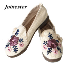Ladies' Comfortable Cotton Fabric Round Toe Slip-On Casual Flat Heeled Shoe Chinese Style Soft Loafers with Traditional Buttons(China)