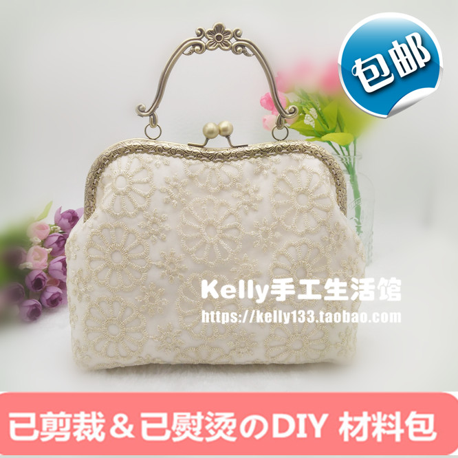 Bead Mouth Gold Metal Frame Lace Bag Storage Diy Handmade Floral Flower Hasp Cloth Bag Portable Cross-Body Totes Handbags Ladies<br><br>Aliexpress