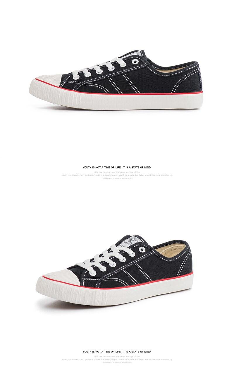 Keyconcept Feiyue felo classic sneaker series canvas shoes men women skateboard shoes
