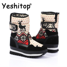 Brand 2016 HOT! EUR35-41 Fashion Non-slip Skiing Boots Waterproof Snow Boots Women Winter Boots Female Snow Shoes Women Plush(China)