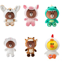 Hot Anime Gift Line Friends Brown Bear Cony Rabbit Sally Chicken Stuffed Pillow Plush Doll Toy