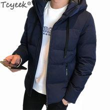ec285163f7246 Tcyeek hombres chaqueta de invierno 2018 algodón grueso abajo capa más  tamaño 4XL Corea moda ropa sombrero con capucha Parka Hom.