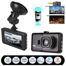 Vehemo New XGODY 3'' Inch HD Car Vehicle DVR Dash Camera Recorder Cam G-sensor Black