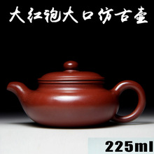 Authentic Yixing Zisha masters handmade teapot ore mud pot Dahongpao Tea Zhu antique wholesale and retail 0346