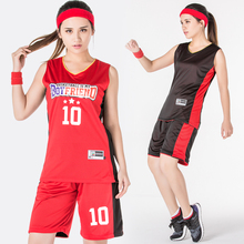 2017 Women's Reversible Basketball Jersey Shirt with Shorts Student Uniform Summer Breathable High-quality