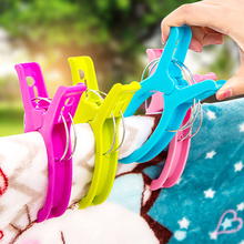 2016 Cloth Clip Large Size Plastic Clip Strong Windproof Clothes Quilt Clothes Pegs(China)