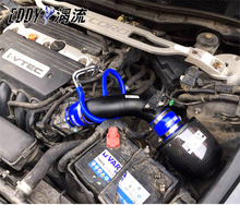 Free Shipping For Honda Accord 2.4L 2008-2013 High Performance CF-A Carbon Fiber Cold Air Intake System Air Filter
