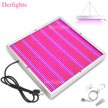 200W 120W 85-265V High Power Led Grow Light For Plants Vegs Aquarium Garden Horticulture and Hydroponics Grow/Bloom Flowering