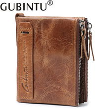 Buy GUBINTU Genuine Leather Men Wallet Rfid Designer Wallet Man Vintage Short Coin Purse High Card Holder-- BID191 PM49 Look-2) for $14.90 in AliExpress store