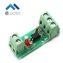 12V 1 Channel Optocoupler Isolation Module Isolated Board No Din Rail Holder PLC Processors 80KHz PC817 EL817(China)
