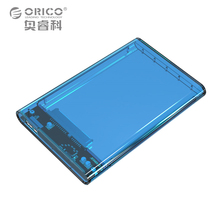 2.5 inch Transparent USB3.0 to Sata 3.0 HDD Case Tool Free 5 Gbps Support 2TB UASP Protocol Hard Drive Enclosure(2139U3) - Blue