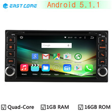 For Toyota Camry Corolla Hilux Rav4 Highlander Prado Crown Land Cruiser 100 Kluger Yaris Quad Core Android 5.1.1 Car DVD Player(China)