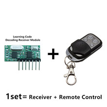 433 Mhz Remote Control and 433Mhz Wireless Receiver Learning Code 1527 Decoding Module 4Ch output With Learning Button(China)