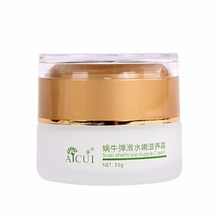 New Face Snail Day Cream Acne Treatment Moisturizing Anti Wrinkles Anti Aging skin whitening Face Skin Care snail