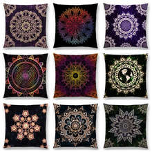 Dreamy Emerald Spirit Flower Soul Mandala Elegant Flourish Floral Pattern Design Prints Retro Cushion Cover Sofa Pillow Case(China)