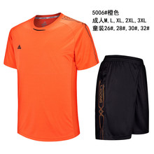 2017 new men's solid Orange color clothes light board soccer jersey   running sportswear adult short sleeve suit unifo