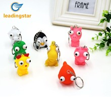 LeadingStar Creative Vent Toys Pop Out Eyes Doll with Key Chain Squeezed Toy Stress Anxiety Reducer Random Color