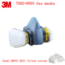 3M 7502+6003 Respirator Gas Mask Respirator 7 In 1 Silicone Anti-dust Organic Vapor Benzene PM2.5 Multi-purpose Protection Tool