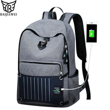 BAIJIAWEI New Technology Solar Power Charger Backpack For Men Anti-theft Oxford Waterproof Backpacks 15 Inch Laptop Bag(China)