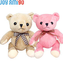 Cordy Corduroy Bear - Soft Plush Stuffed Animal Toy Premium Quality Gift For Birthday Kids 20cm/7.8inch(China)