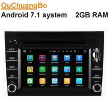 Ouchuangbo android 7.1 car dvd gps radio fit for BOXTER CAYMAN 911 997 with USB SD Bluetooth quad core 1080P video 2GB RAM