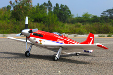 FMS / ROCHOBBY 1100mm / 1.1m P-51 P51 Strega PNP High Speed Racing Durable EPO Scale Radio Control RC Model Plane